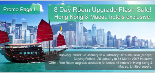 agoda-hong-kong-macao-hotels-free-upgrade