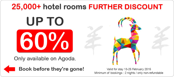 agoda-chinese-new-year-sale