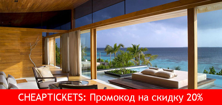 cheaptickets-promokod-promo-code